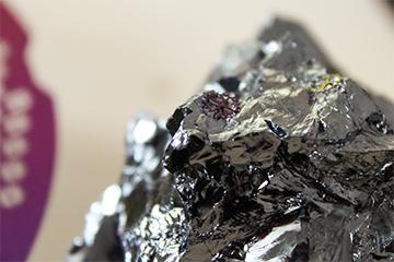 Silicium Technology